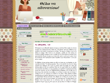 adunatismablogger